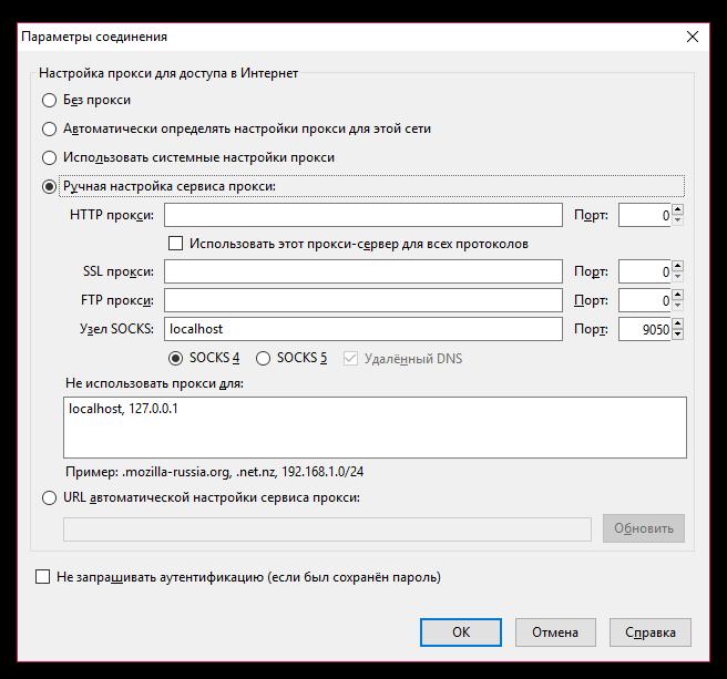 Настройка tor browser в firefox как запустить несколько браузеров тор hydra
