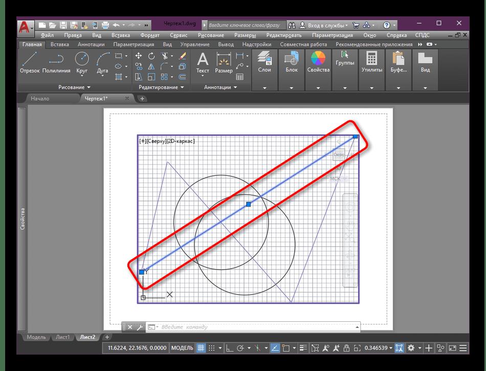 Выбор объекта на видовом экране в программе AutoCAD
