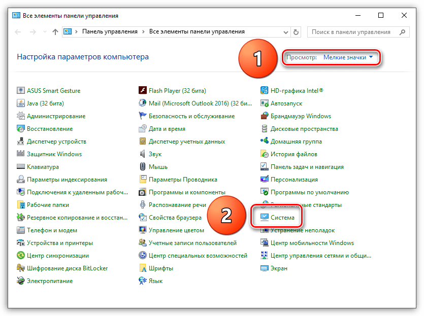 Вылетает Plugin Container for Firefox