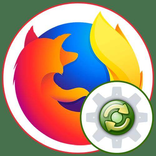 Как сбросить настройки в Mozilla Firefox