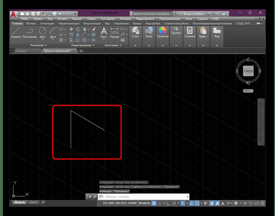 Автоматическое изменение проекции после настройки привязок в программе AutoCAD