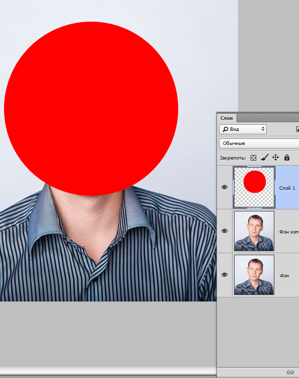 как сделать фото круглого формата тут