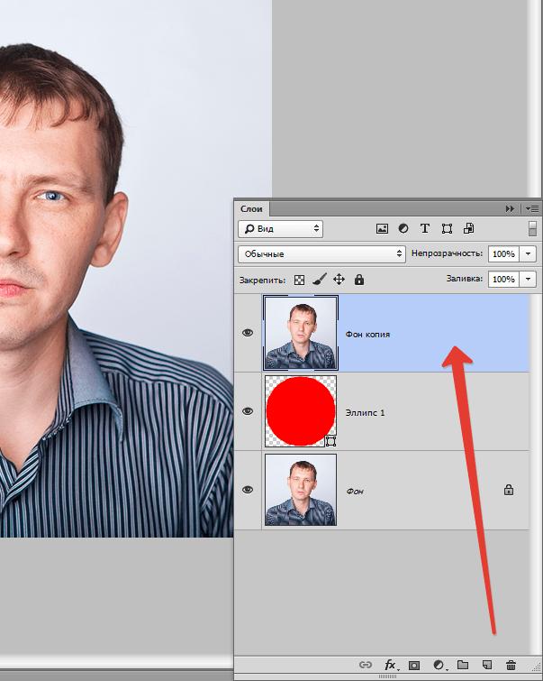 Магомед приколы, как сделать уникальную картинку в фотошоп