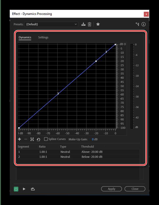 Детали коррекция тихих и громких тонов для обработки звука в Adobe Audition