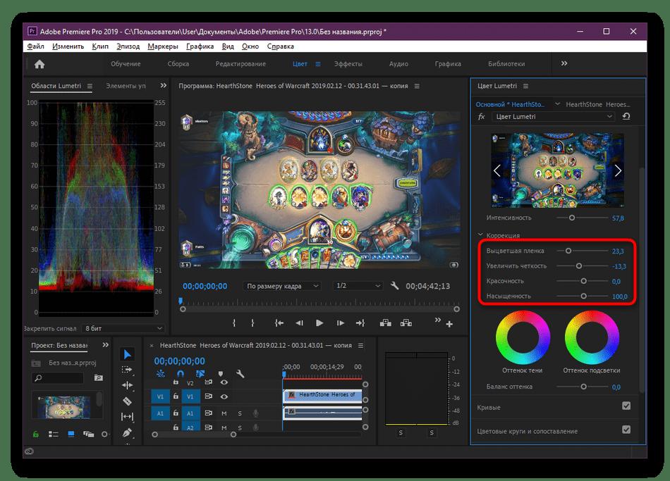 Дополнительные настройки в разделе Креативный Adobe Premiere Pro