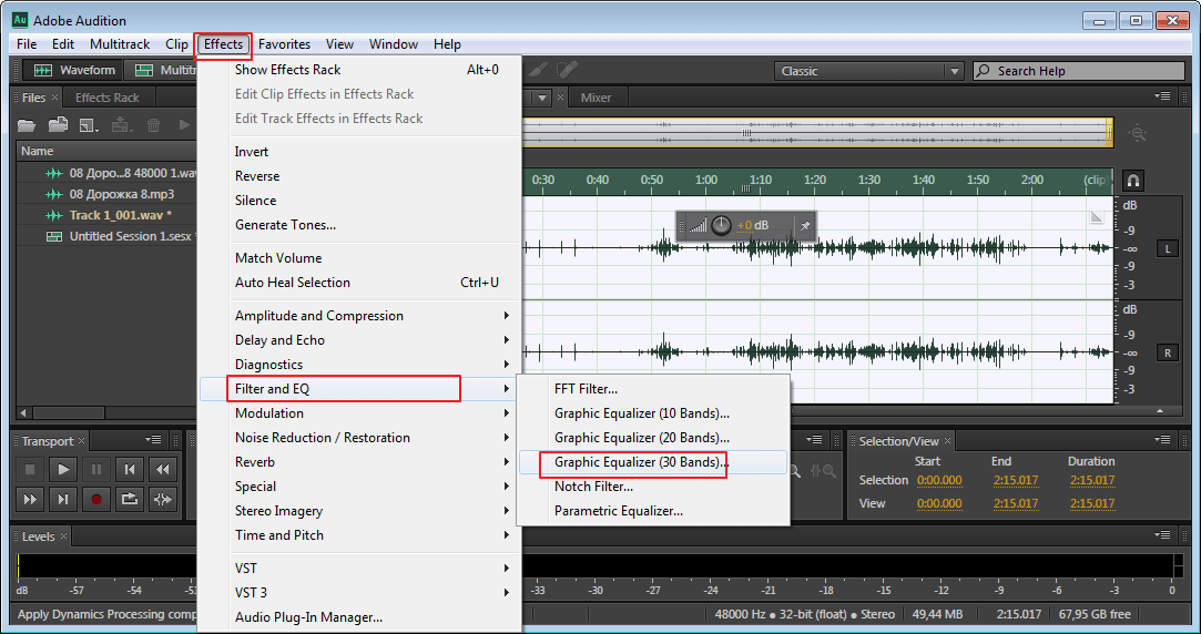 graphic-eqalizer-v-programme-adobe-audition