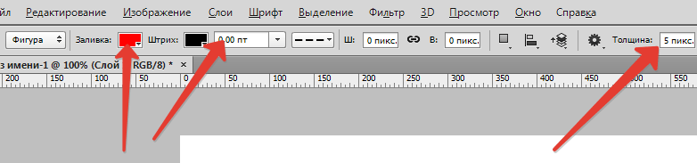 Инструмент Линия в Фотошопе