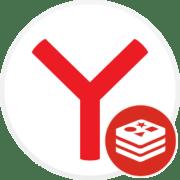 Как очистить кэш Яндекс.Браузера