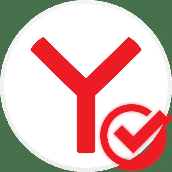 Как сделать Яндекс браузером по умолчанию