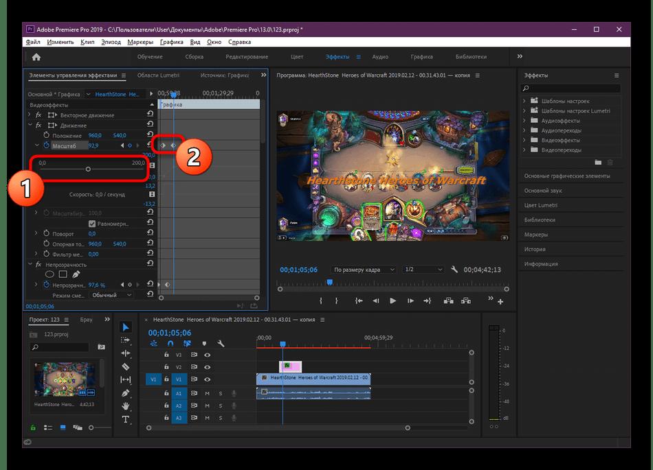 Ключи масштаба надписи в программе Adobe Premiere Pro