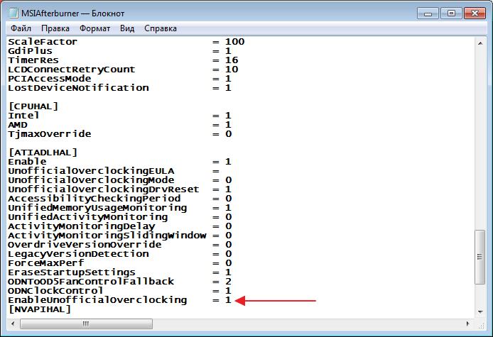 Msi afterburner как включить temp limit. Почему не двигается ползунок в MSI Afterburner