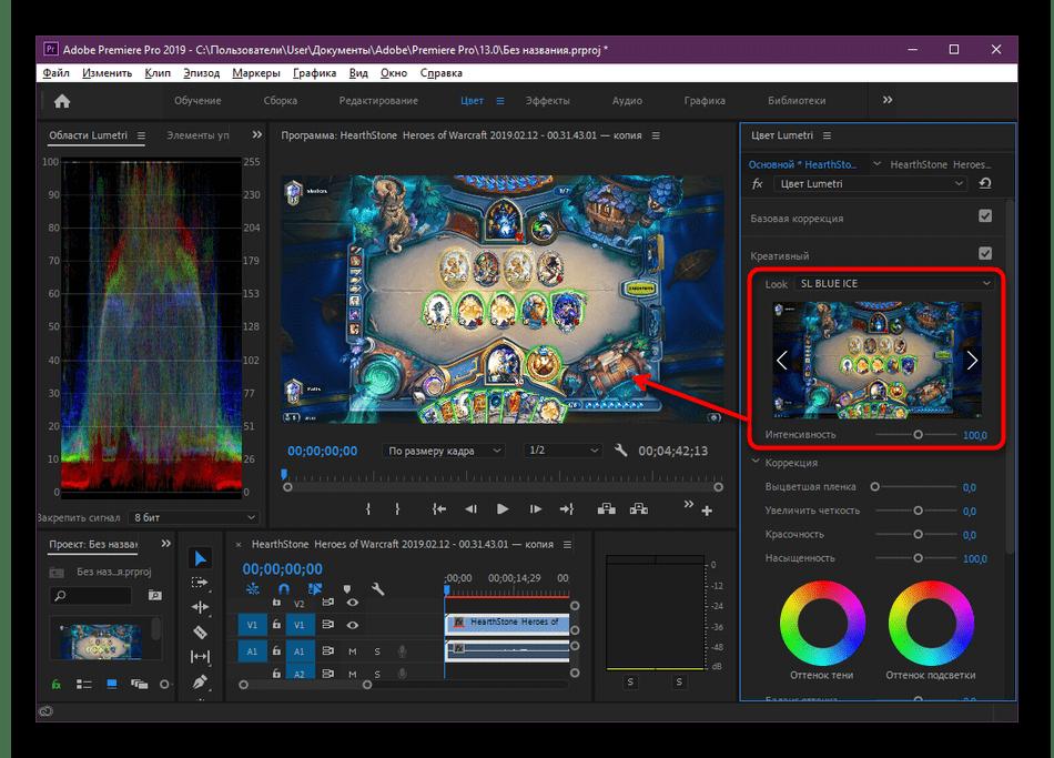 Настройка шаблонных эффектов в разделе Креативный Adobe Premiere Pro