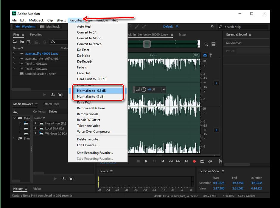 Нормализация громкости для обработки звука в Adobe Audition