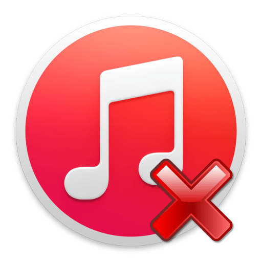 Ошибка пакета Windows Installer при установке iTunes