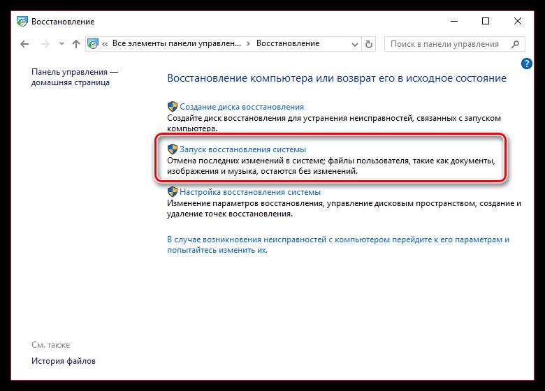 Почему adobe flash player не скачивается. Почему не устанавливается Adobe Flash Player и как это исправить