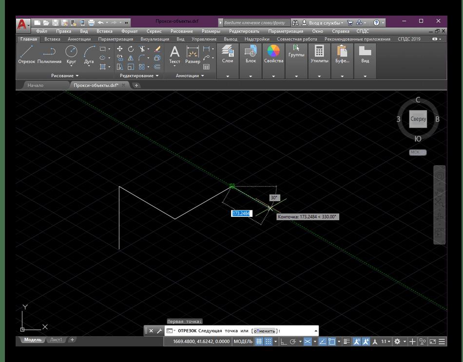 Пример рисования после активации привязки по сетке в программе AutoCAD