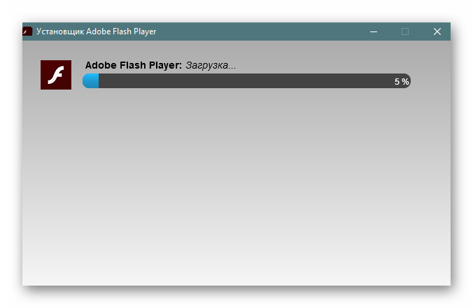 Процесс установки Adobe Flash Player