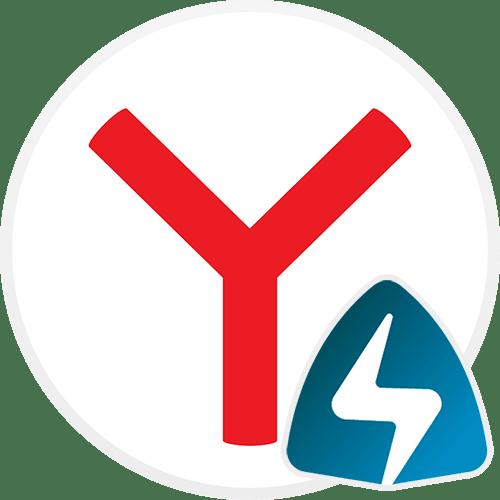 Расширение FriGate для Яндекс.Браузера