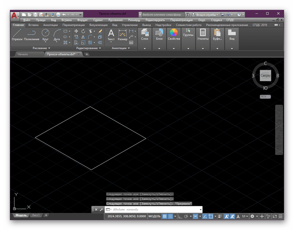 Рисование отрезков в режиме изометрической проекции в программе AutoCAD