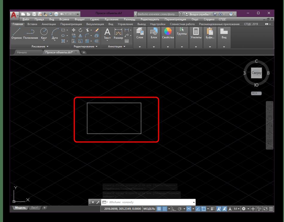 Рисование прямоугольника в режиме изометрической проекции программы AutoCAD