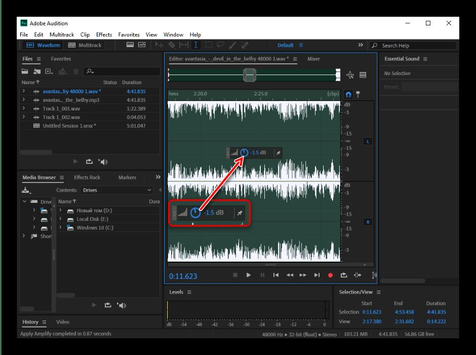 Ручная нормализация громкости для обработки звука в Adobe Audition