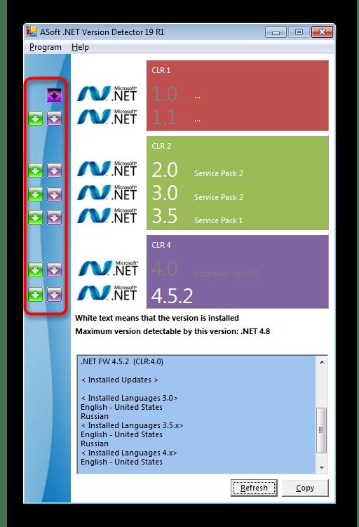 Скачивание недостающих компонентов через программу ASoft NET Version Detector