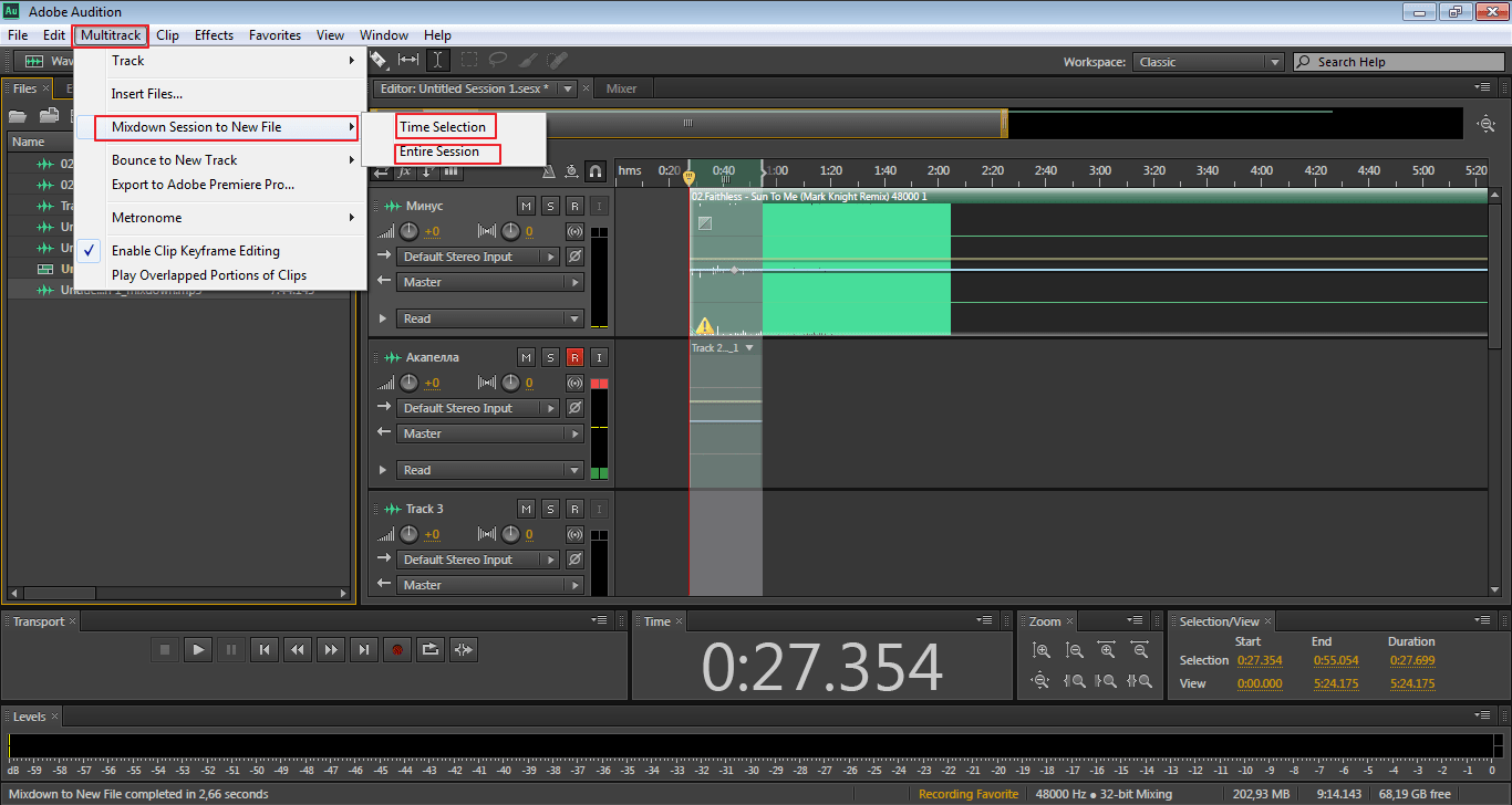 soedinenie-vseh-dorozhek-v-odnu-v-programme-adobe-audition