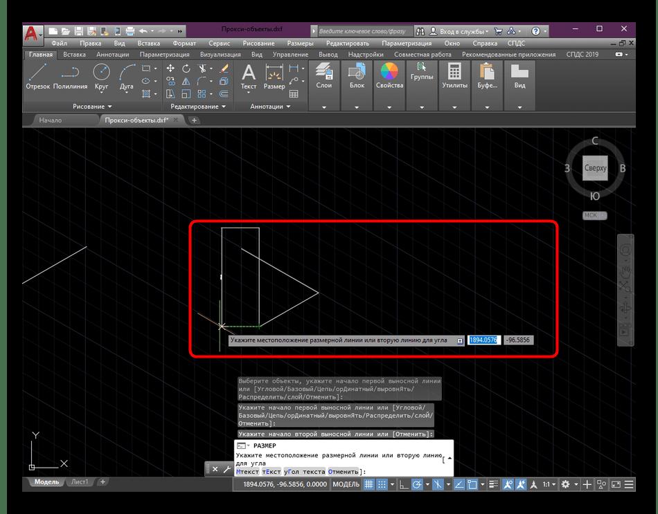 Создание маркера для размерной линии в изометрической проекции в программе AutoCAD