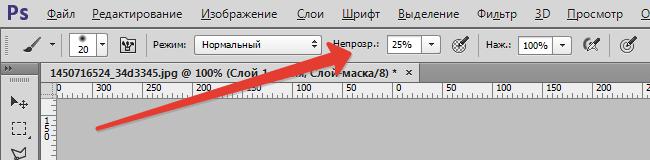 ubiraem-morshhinyi-v-fotoshope-14