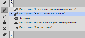 ubiraem-morshhinyi-v-fotoshope-2