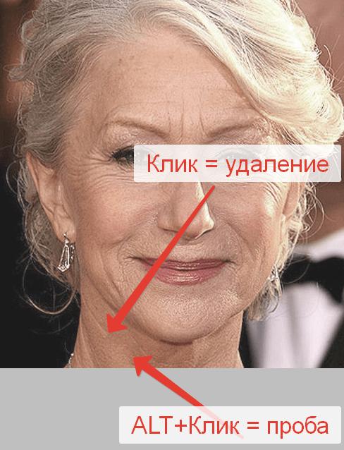 ubiraem-morshhinyi-v-fotoshope-4
