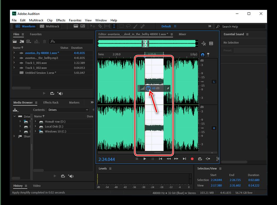 Уменьшение громкости дефектного участка для обработки звука в Adobe Audition