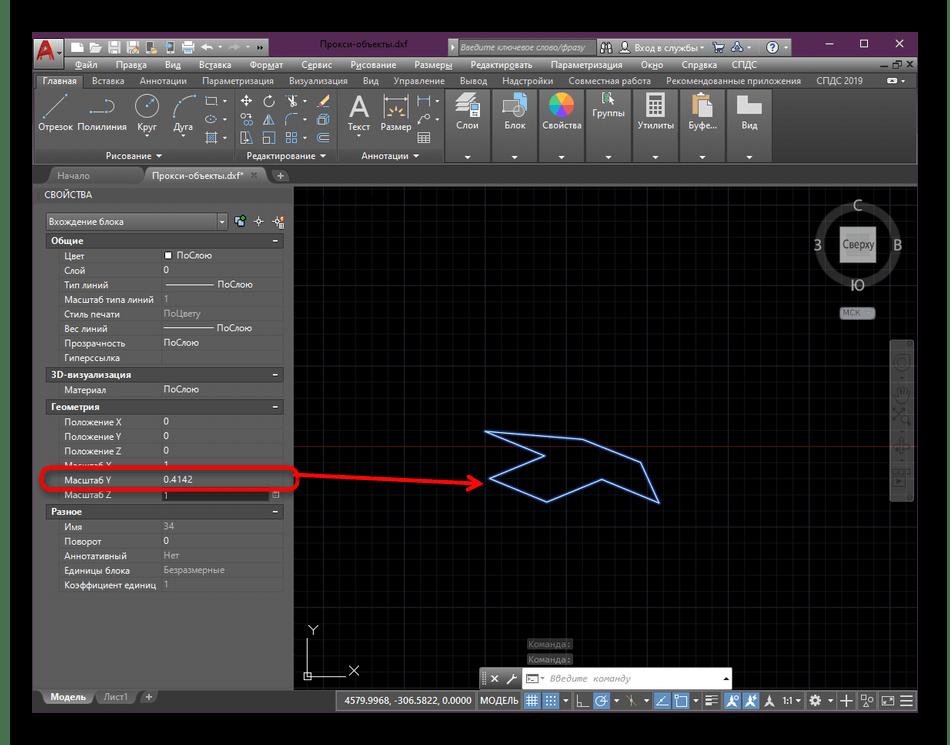 Успешное помещение чертежа в изометрическу ю проекцию программы AutoCAD