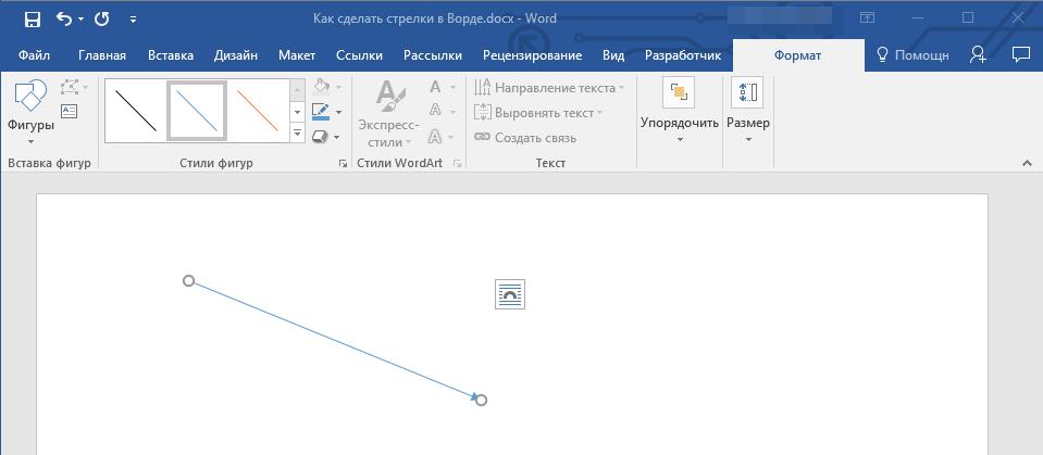 vkladka-format-v-word
