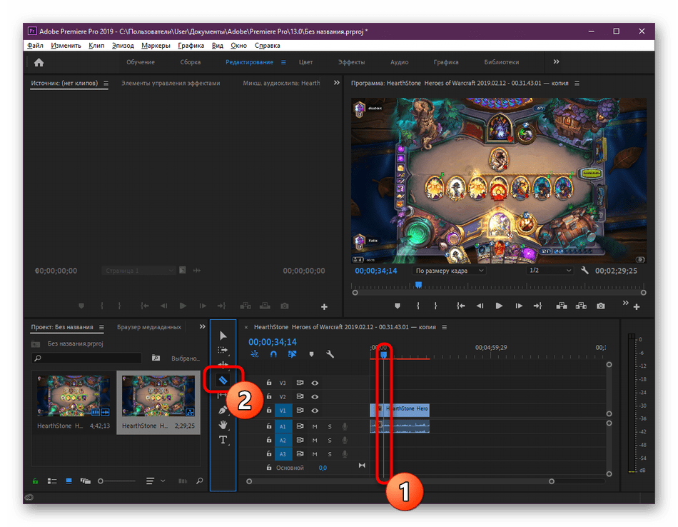 Выбор инструмента подрезки в программе Adobe Premiere Pro