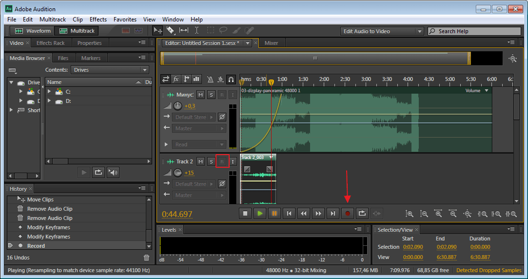 zapis-akapellyi-v-programme-adobe-audition