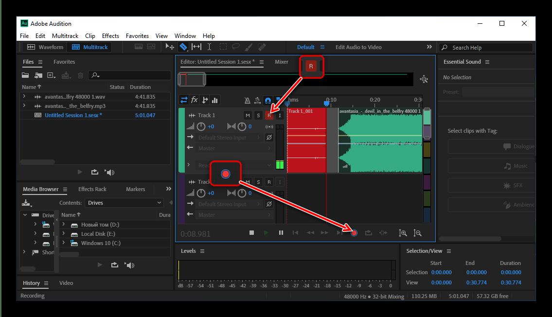 Запись нового проекта для обработки звука в Adobe Audition