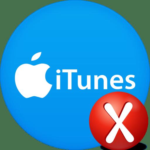 iTunes: 4013 ошибка