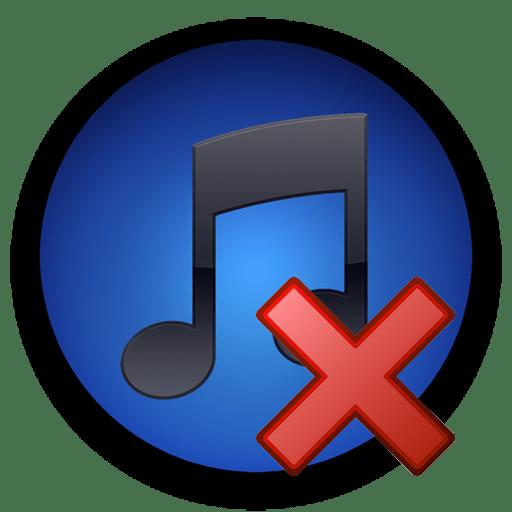 iTunes: ошибка 2009