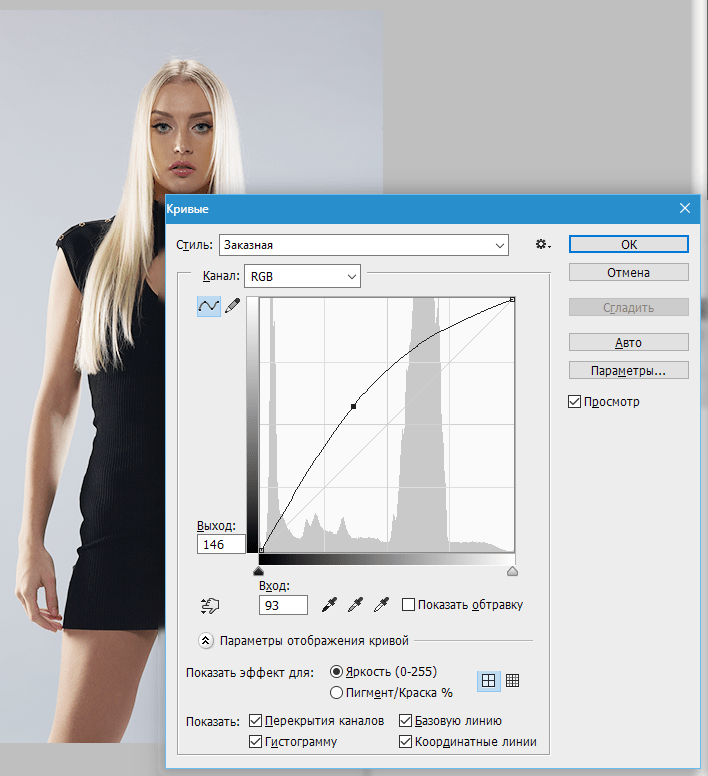 Автоматизация обработки изображений в Фотошопе