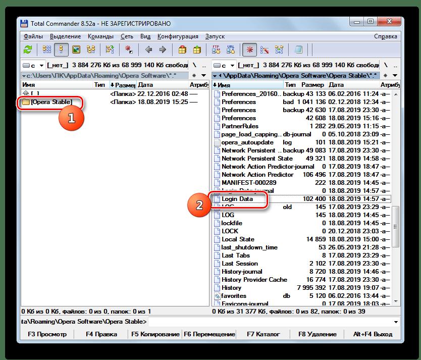 Файл Login Data в папке профиля браузера Opera в файловом менеджере Total Commander