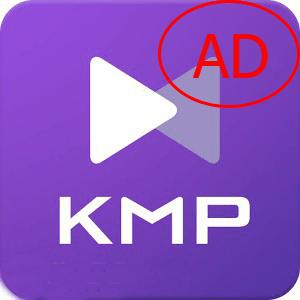 Иконка для статьи Как отключить рекламу в KMPlayer