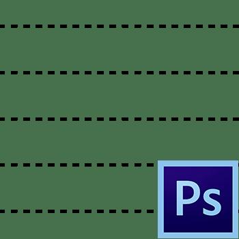 Как нарисовать пунктирную линию в Фотошопе