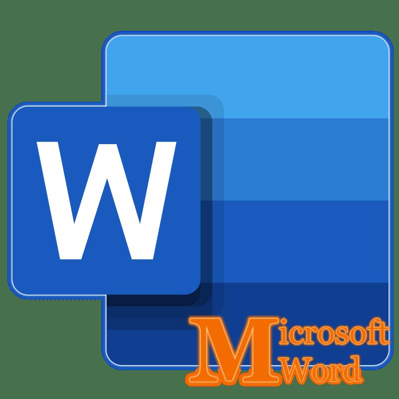 Как сделать буквицу в Ворде