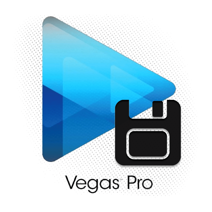 Как сохранить видео в Sony Vegas