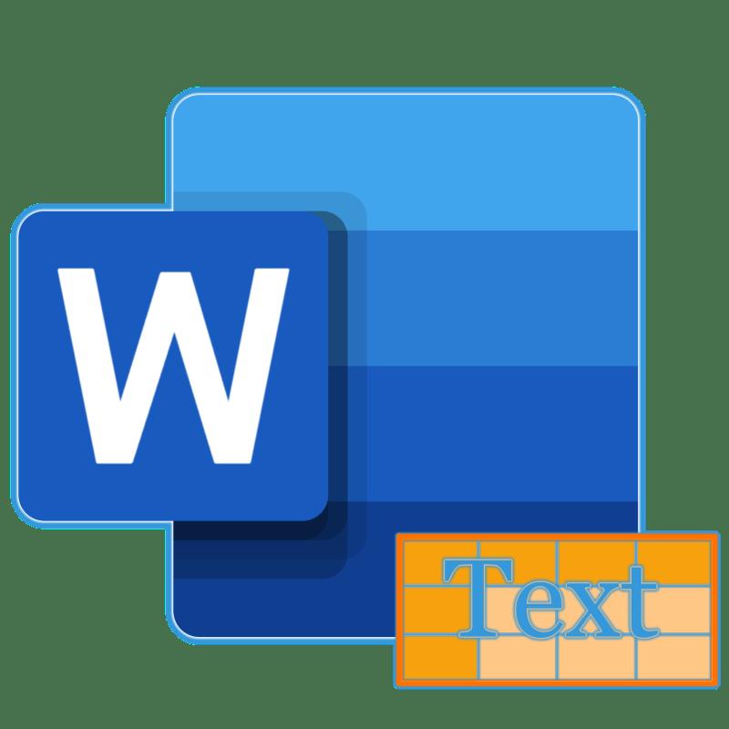 Как в Ворде преобразовать таблицу в текст