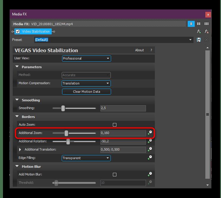 Настройка масштаба после стабилизации видео в Sony Vegas Pro