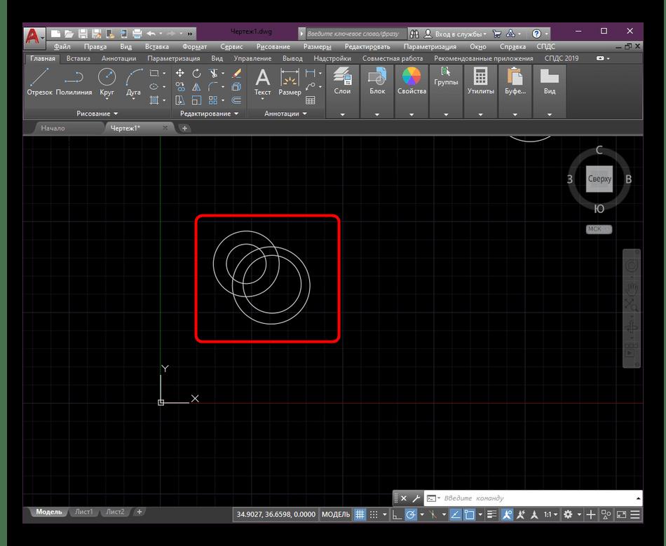 Переход к редактированию блока для просмотра его названия в AutoCAD