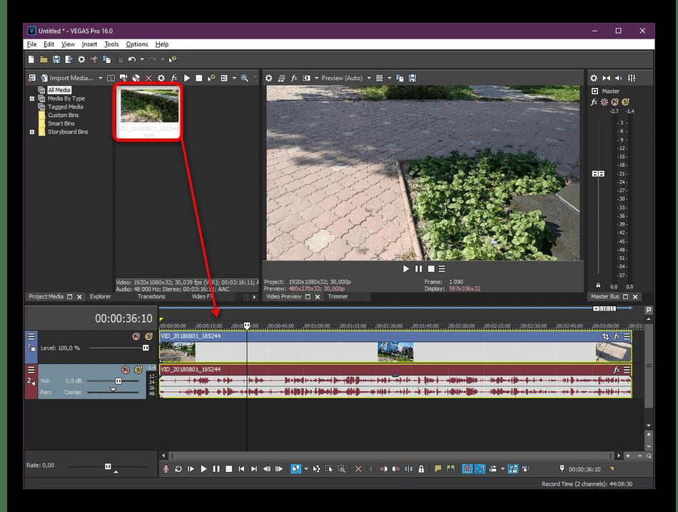 Перенос видео на дорожку редактора для стабилизации в Sony Vegas Pro