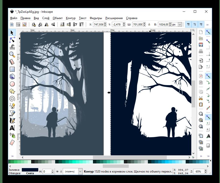 Работа в программном обеспечении Inkscape